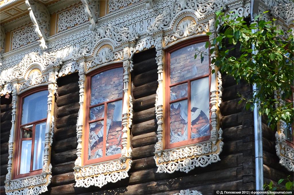 http-::img-fotki.yandex.ru4